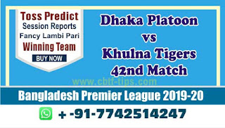 cricket prediction 100 win tips Dhaka vs Khulna