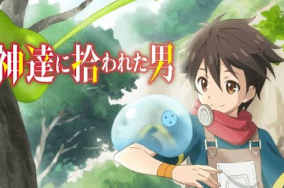 Kami-tachi Ni Hirowareta Todos os Episódios Online