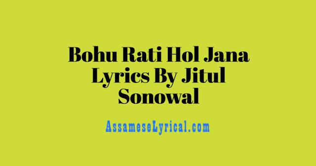 Bohu Rati Hol Jana Lyrics