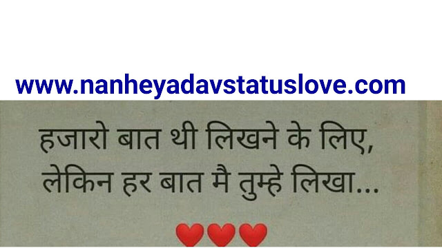 शायरी हिंदी,One side, love shayari,Photo To Shayari