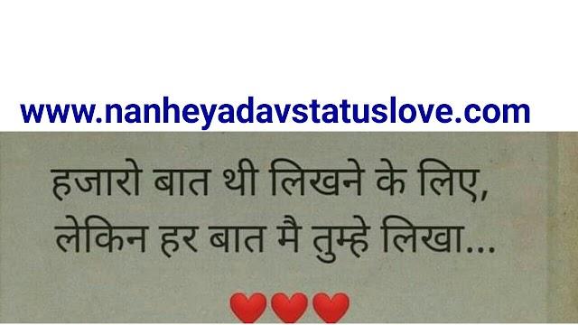 शायरी हिंदी / One side love shayari/ Photo To Shayari