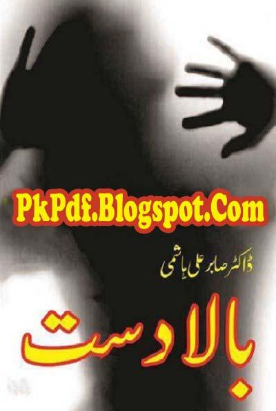 Bala Dast Novel By Dr. Sabar Ali Hashmi Pdf Free Download