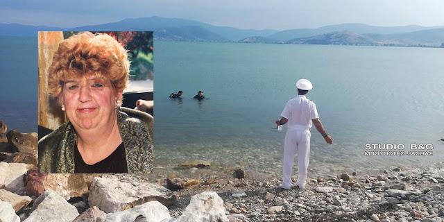 Αργολίδα: Άκαρπες οι ερευνες για τον εντοπισμό της αγνοούμενης κολυμβήτριας στη Νέα Κίο