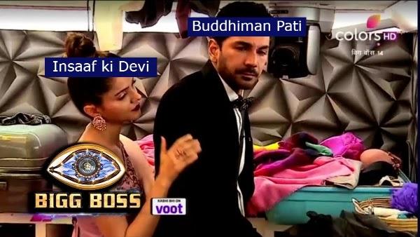 Salman bashes 'Insaaf ki devi' and 'Budhiman Pati' Read 30 January 2021 weekend ka vaar full episode highlights