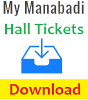 Manabadi Hall Tickets 2017