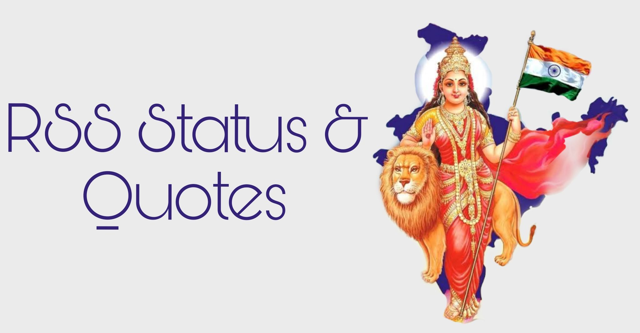 Rss Status & Rss Quotes in Hindi