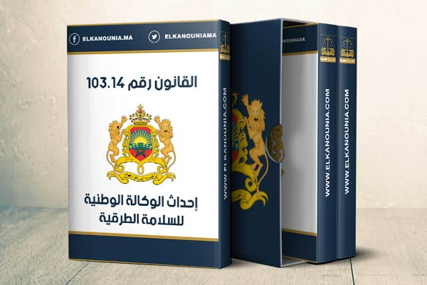 القانون رقم 103.14 المتعلق بإحداث الوكالة الوطنية للسلامة الطرقية PDF