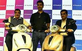 Bajaj Chetak Electric Scooter is here - Details are explained