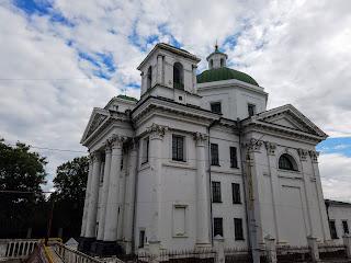 Біла Церква. Київська обл. Будинок органної та камерної музики