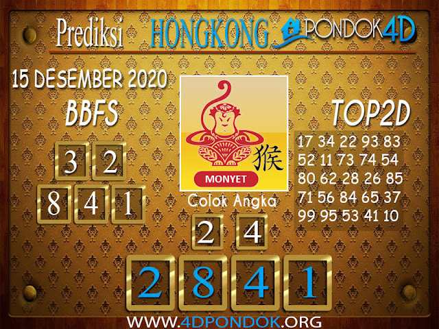 Prediksi Togel HONGKONG PONDOK4D 15 DESEMBER 2020