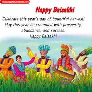 baisakhi Status images