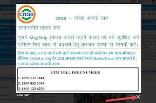 ifsc full form in hindi