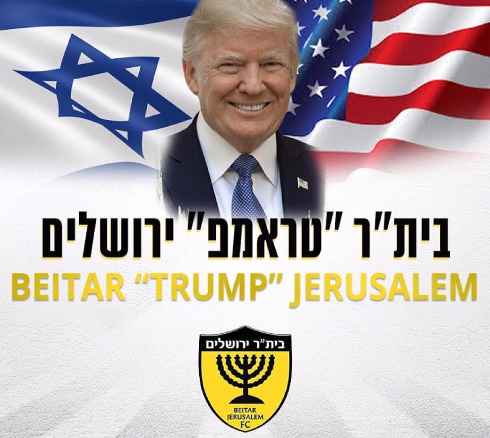 BEITAR TRUMP JERUSALEM