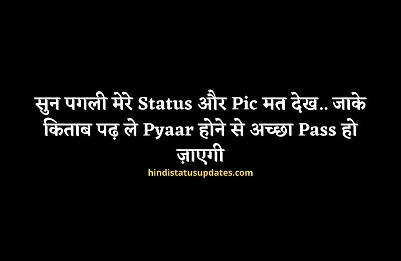 Rajput Status in Hindi