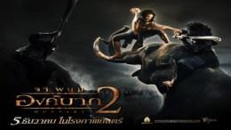 All Telugu Moviez Downloads Ong Bak 2 The Beginning 2008 720p