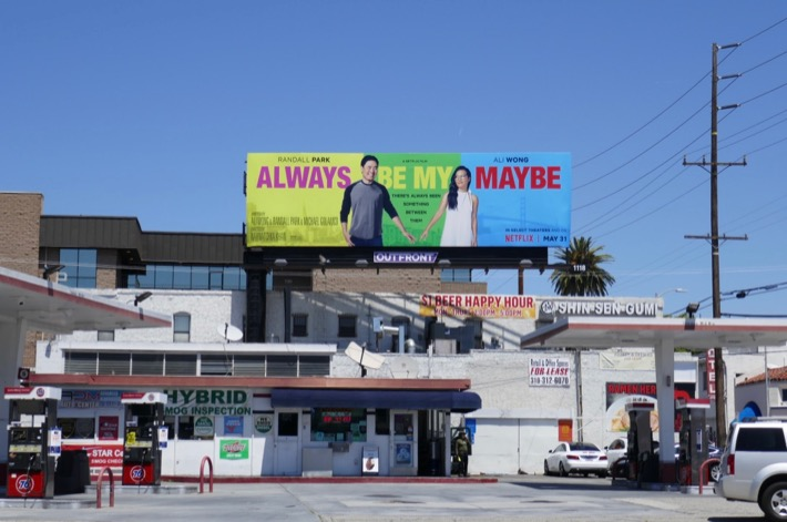 Always Be My Maybe film billboard