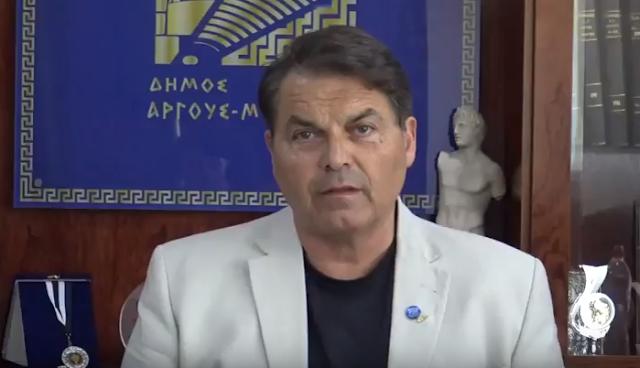 Δημήτρης Καμπόσος: Να ακυρώσει το υπουργείο την απόφαση για κλείσιμο του σχολείου των Μύλων (βίντεο)