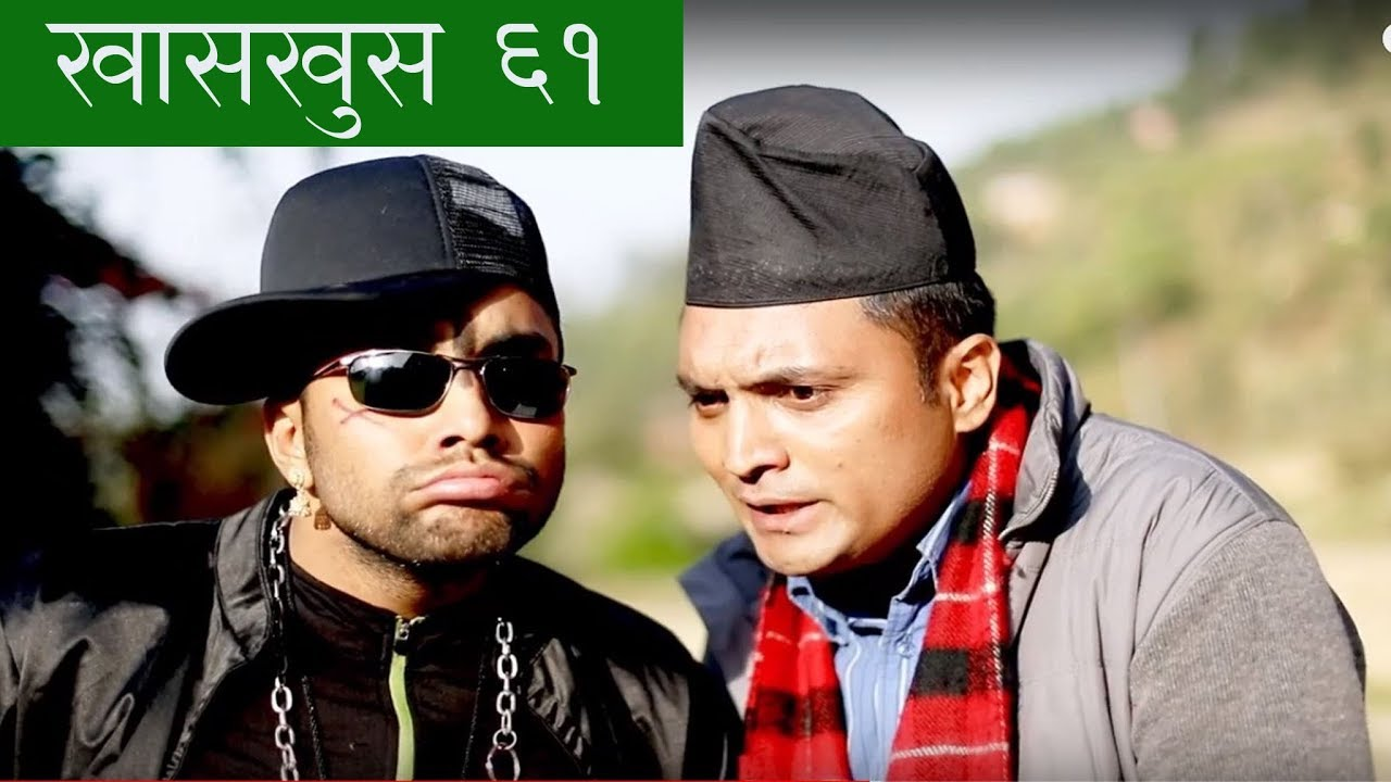 Watch Anup Baral video