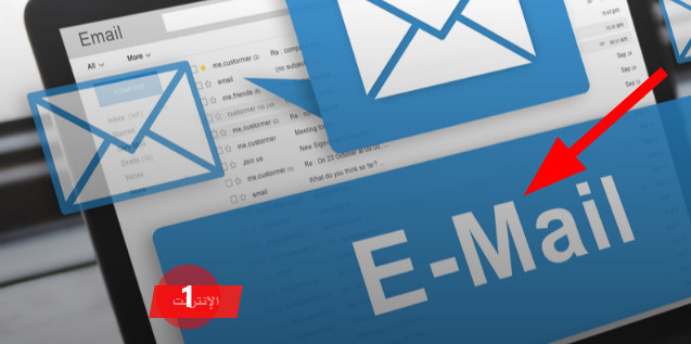 What's the Most Widely Used Email Client in the World?