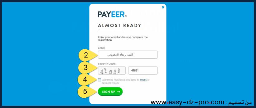 شرح شامل للبنك الإلكتروني PAYEER مميزات و عيوب بالتفصيل