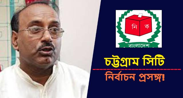 nirbhachon news bangladesh