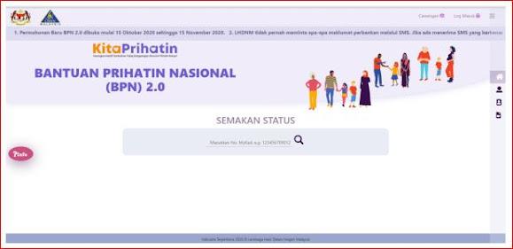 Semakan BPN 2.0