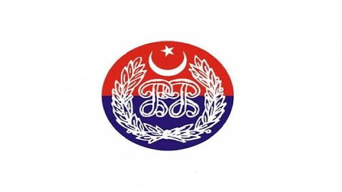Punjab Police Department Latest Jobs via PPSC Punjab Public Service Commission Jobs - Online Apply - www.ppsc.gop.pk