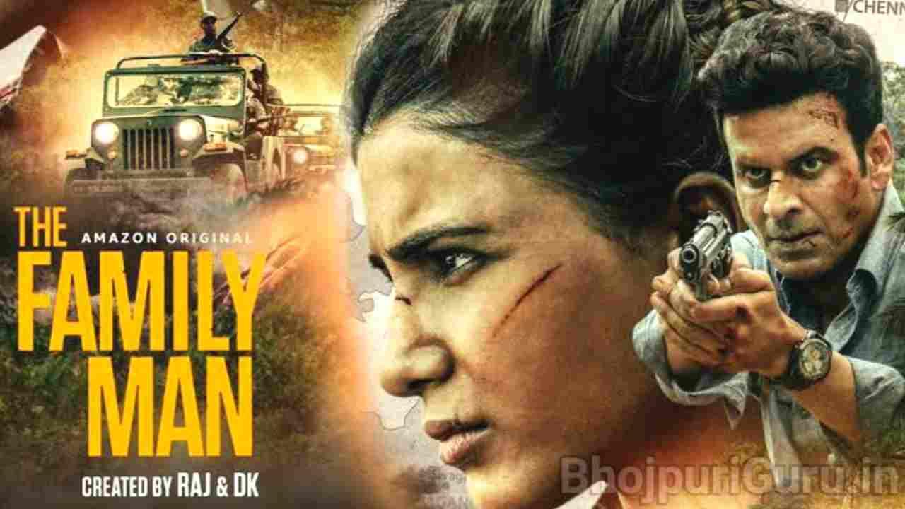 The Family Man Season 2 Web Series Download 480p, 720p & 1080p Filmyzilla & Tamilrockers