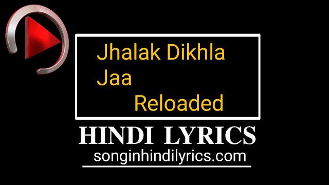 झलक दिखला जा – Jhalak Dikhla Jaa Reloaded Lyrics – The Body