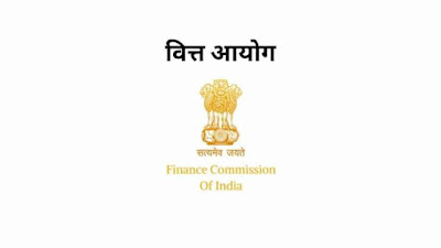 ADVISORY COUNCIL OF THE 15TH FINANCE COMMISSION TO MEET ON 23-24 APRIL, 2020