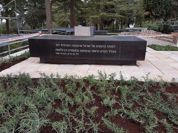Las palabras escritas por David Ben Gurion grabado en la lápida de Shimon Peres (Foto: Galit Etzion)