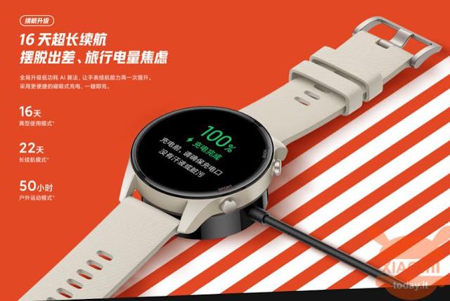 رسميا مواصفات ساعة شاومي الذكية Mi Watch Color Sports Edition