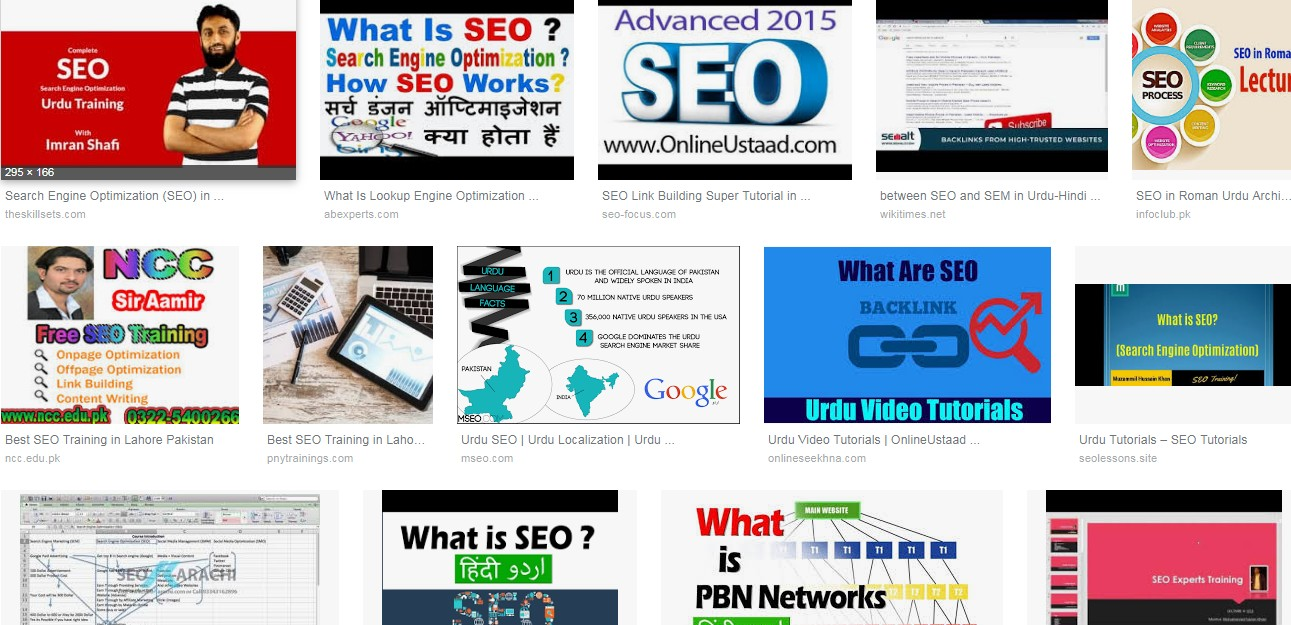 seo complete course in urdu 2018  seo lecture in hindi  what is seo course  youtube seo course  seo training online in hindi  sidtalk seo  seo course online  advanced seo tutorial