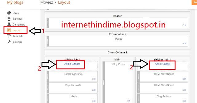 Widget, Blog Widget,