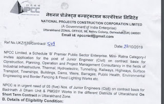 NPCC Junior Engineer Civil Model Question Paper 2020