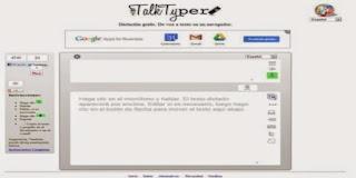 تحميل برنامج الكتابة بالصوت مجانا  * download DriveSafely Pro blackberry free