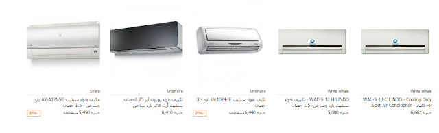 أسعار التكييفات في مصر 2016 بجميع أنواعها, أفضل أسعار التكييفات 2016, اسعار التكييفات وأنواعها, أنواع التكييفات من طراز شارب 2016,