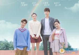 Download Drama China Unstoppable Youth Subtitle Indonesia