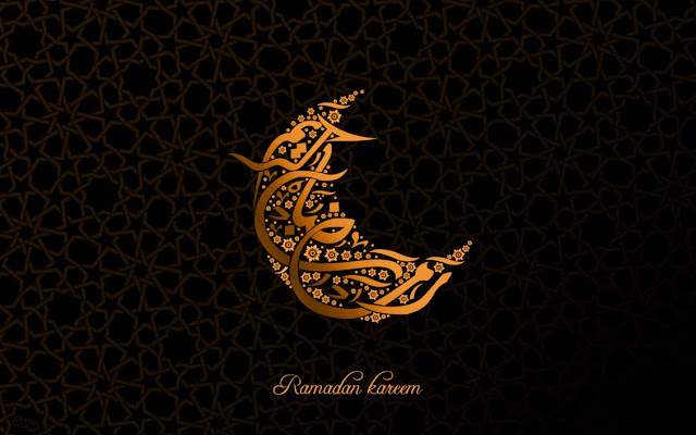 Ramadan-ul-Mubarak Wallpapers