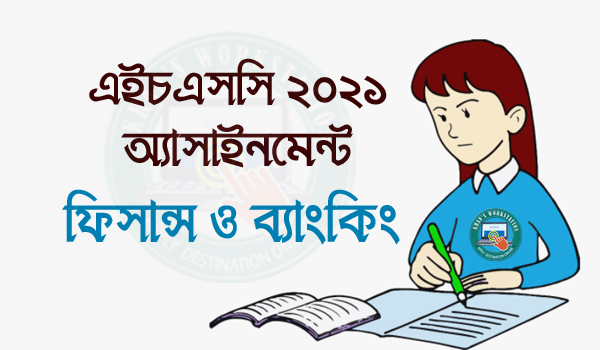 HSC Assignment 2021 3rd Week Finance and Banking with Answer