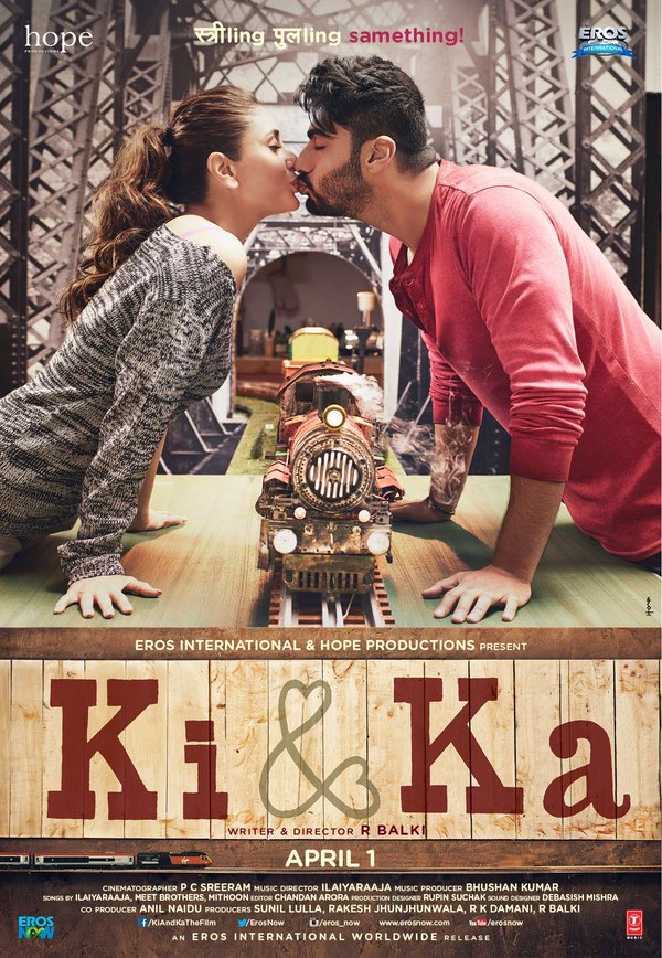 full cast and crew of bollywood movie Ki And Ka 2016 wiki, Arjun Kapoor, Kareena Kapoor Khan story, release date, Actress name poster, trailer, Photos, Wallapper