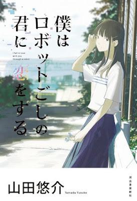 Novel 'Boku wa Robot Goshi no Kimi ni Koi wo Suru' Dapatkan Adaptasi Film Anime