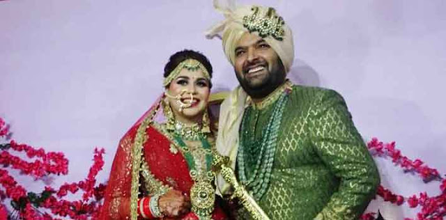 कपिल शर्मा और गिन्नी चतरथ  की शादी में खूब मचा धमाल