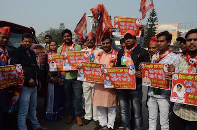 बिहार में बढ़ रहे अपराध के विरोध में विकासशील इंसान पार्टी का अभियान