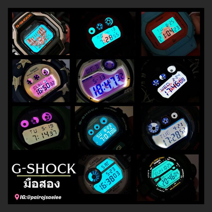 รับซื้อจีช็อค G-Shock, Baby-G ซื้อขายแลกเปลี่ยน