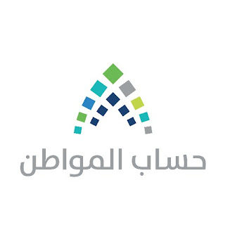 الاعتراض على عدم الأهلية حساب المواطن السعودي