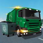 لعبة شاحنة الصرف الصحي القمامة