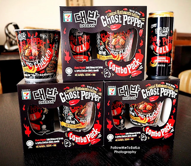 DAEBAK Presents All-New #DaebakTrickAndTreat Limited Halloween Edition GHOST PEPPER COMBO PACK