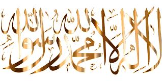 5 pilar islam list