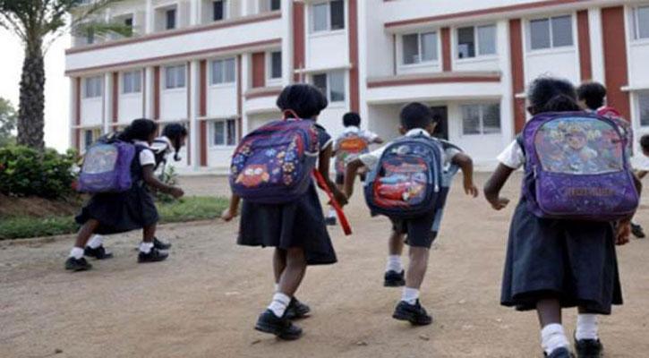 এবার স্কুল খুলবে, সরকারি নির্দেশনা